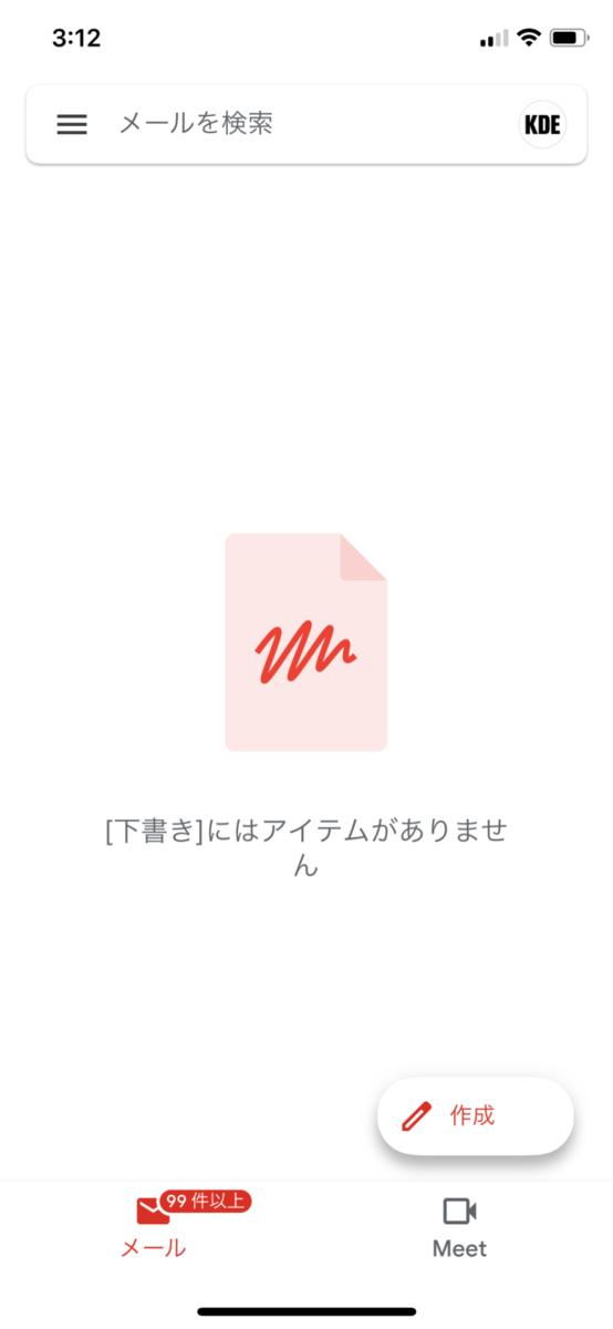 f:id:jinseirestart:20210205025201p:plain