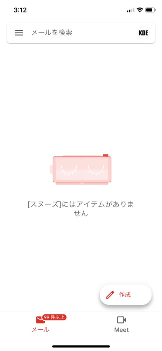 f:id:jinseirestart:20210205025238p:plain