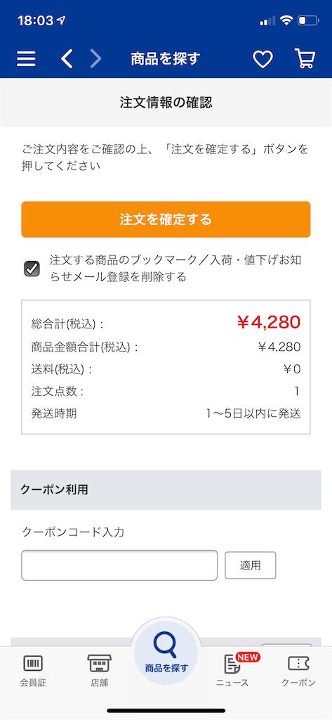 f:id:jinseirestart:20210210030342p:plain