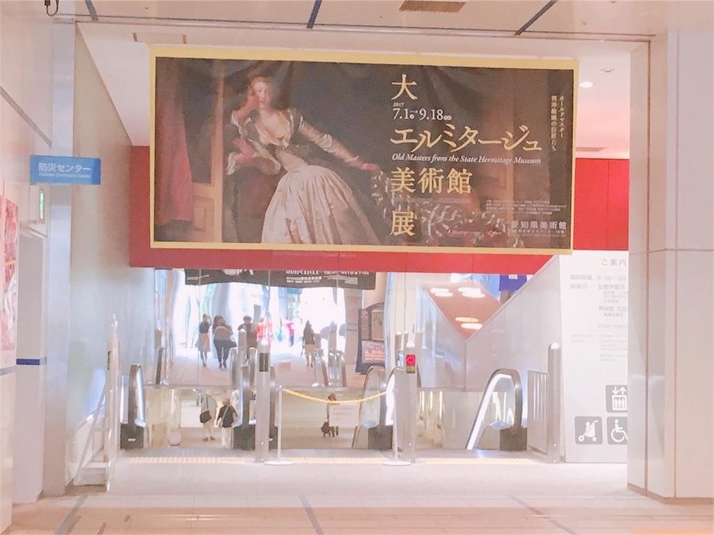 f:id:jinseitanoshi:20170713003149j:image