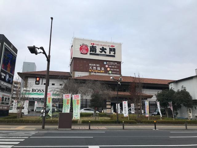 f:id:jinseiun0715:20201210141018j:plain