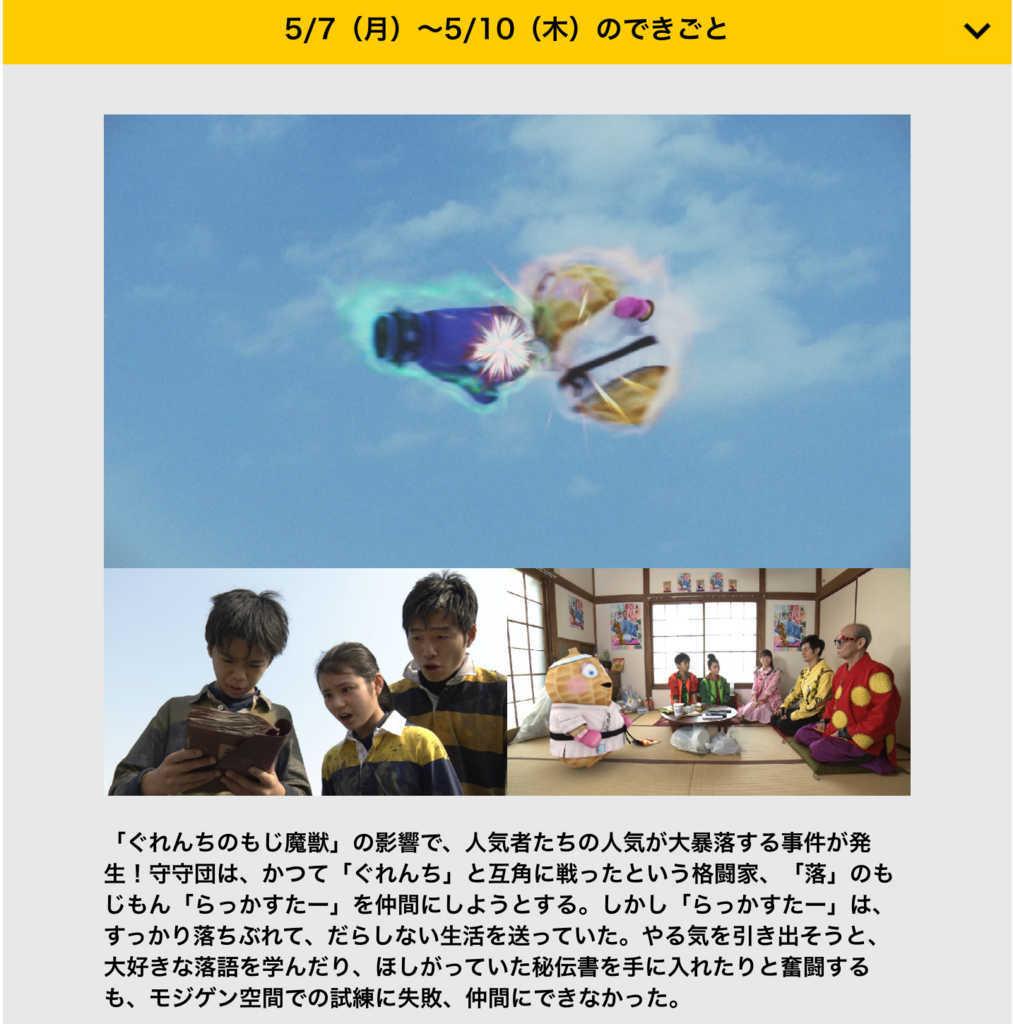 f:id:jinseiwagolden:20180511141141j:plain