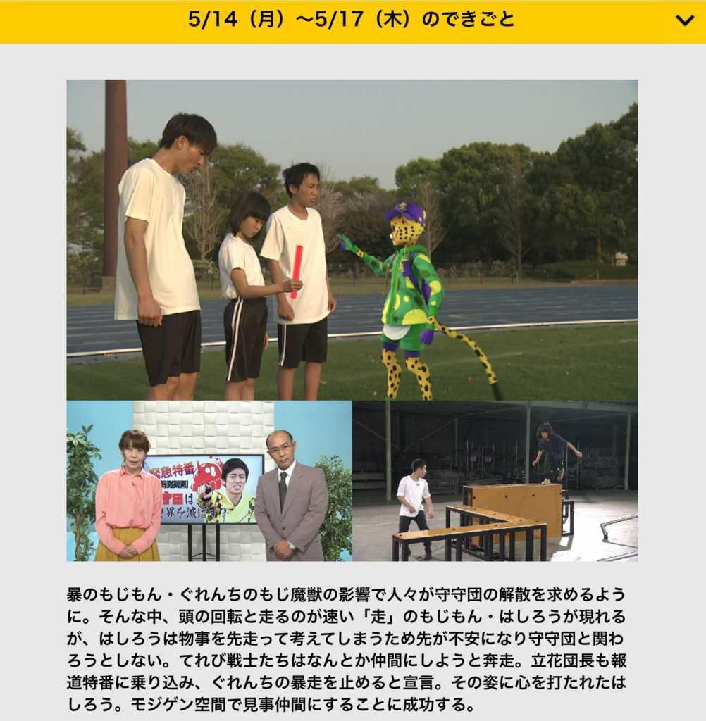 f:id:jinseiwagolden:20180517212220j:plain
