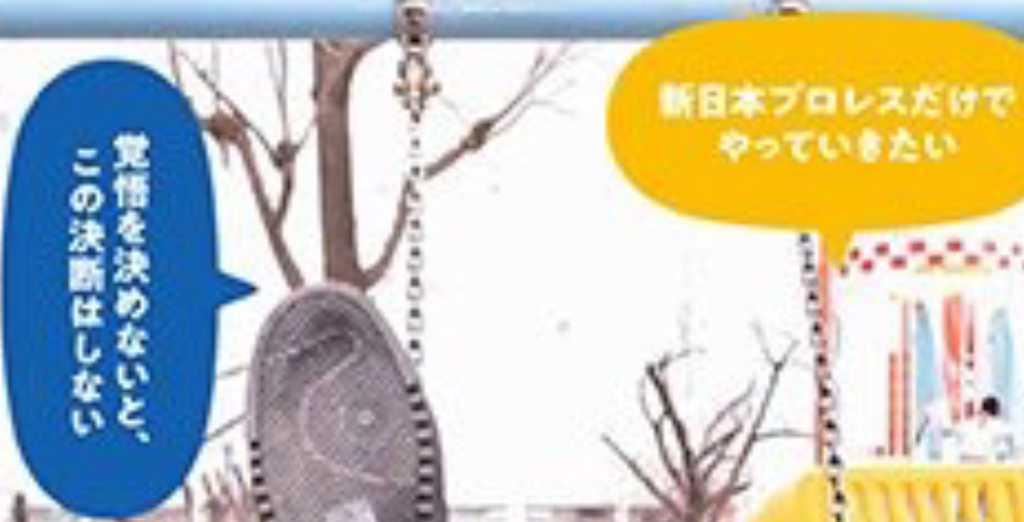f:id:jinseiwagolden:20190220152913j:plain