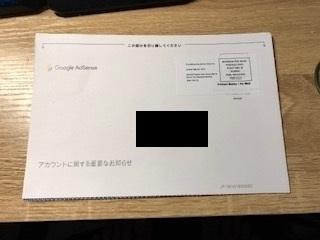f:id:jinseiyarinaoshi:20181126024701j:plain