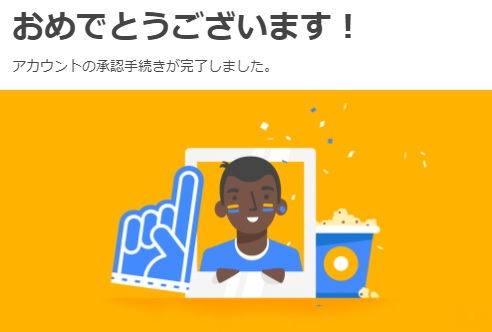 f:id:jinseiyarinaoshi:20181126025519j:plain