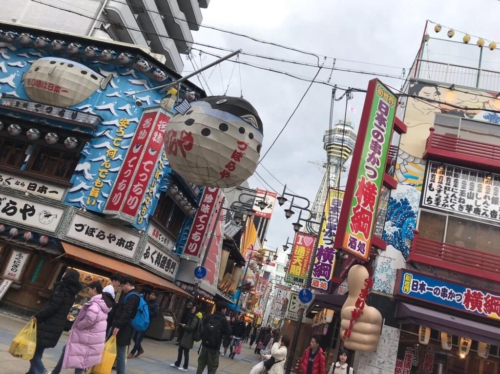 f:id:jinshiba0116:20190307231630j:plain