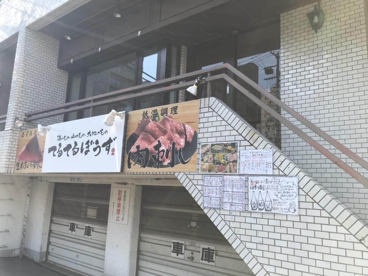 f:id:jinshiba0116:20190421220323j:plain
