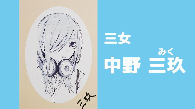 f:id:jinushikeisuke:20190304142015j:plain