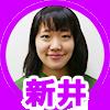 f:id:jinushikeisuke:20190304143043p:plain