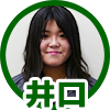 f:id:jinushikeisuke:20190304143105p:plain