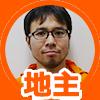 f:id:jinushikeisuke:20190304143125p:plain