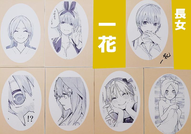 f:id:jinushikeisuke:20190304145007j:plain