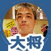f:id:jinushikeisuke:20200406214911p:plain