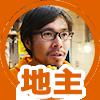 f:id:jinushikeisuke:20200406214928p:plain