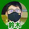 f:id:jinushikeisuke:20210706124323p:plain