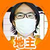 f:id:jinushikeisuke:20210706124557p:plain