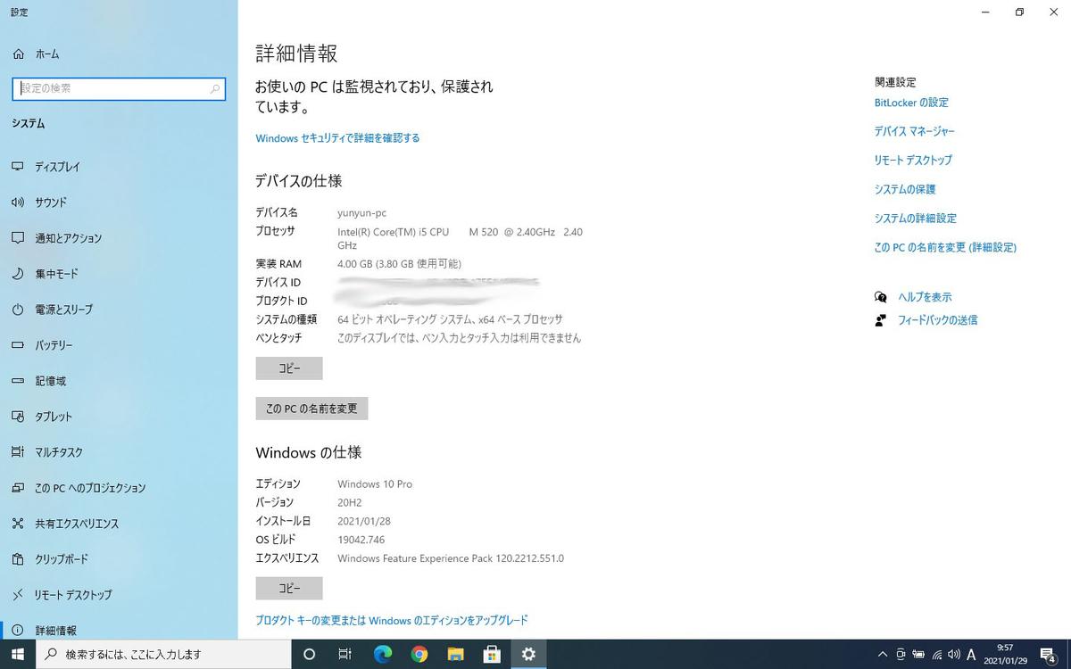 f:id:jinwanpc:20210129101949j:plain