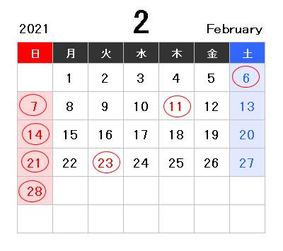 f:id:jinwanpc:20210203150206j:plain