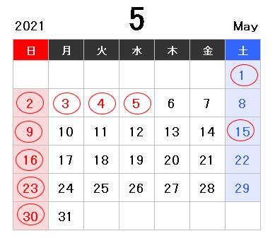 f:id:jinwanpc:20210426172931j:plain