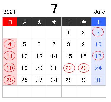 f:id:jinwanpc:20210701072134j:plain