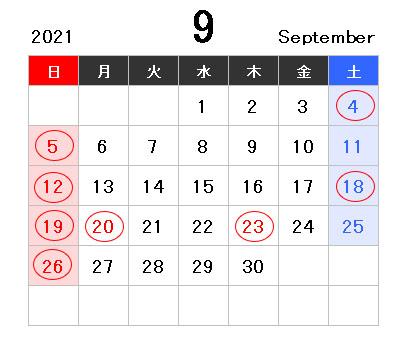 f:id:jinwanpc:20210901072438j:plain