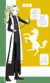 【司祭/埋毒者/ユニコーン】