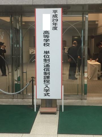 f:id:jinzoubyou-nikki:20170414213224j:plain