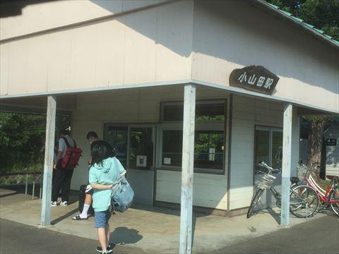 f:id:jinzoubyou-nikki:20170706124336j:plain