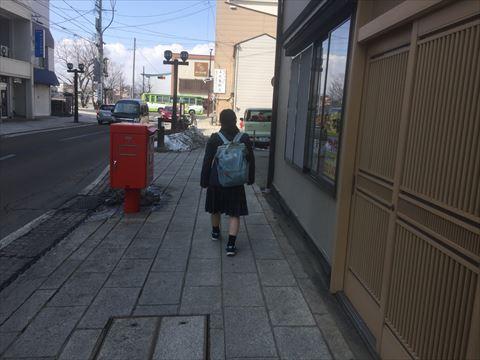 f:id:jinzoubyou-nikki:20180316211026j:plain