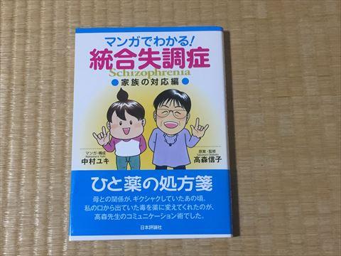 f:id:jinzoubyou-nikki:20180418232632j:plain