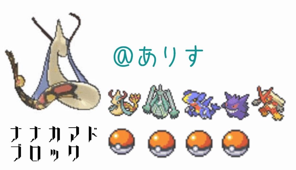 f:id:jiopoke:20170918184546j:plain
