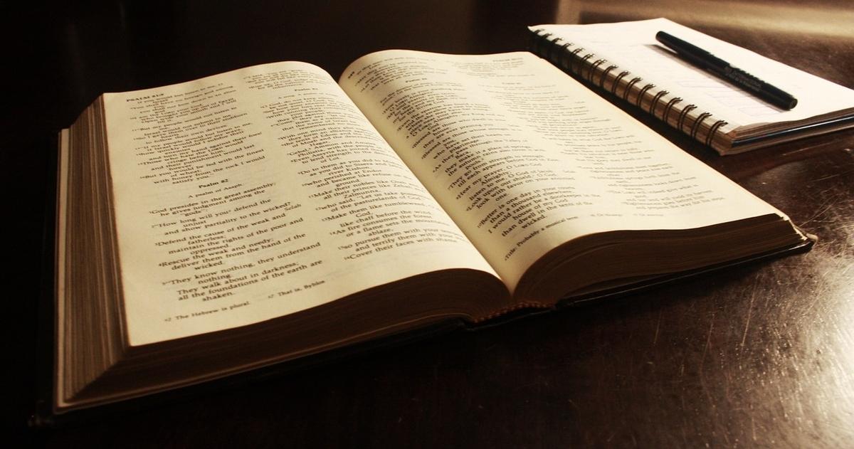 提起】おすすめの聖書の読み方4選! - 週刊イエス