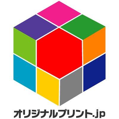 f:id:jios100:20200214174459p:plain