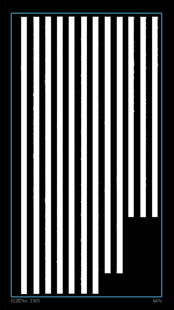 f:id:jippahitokarage:20160808200739p:plain