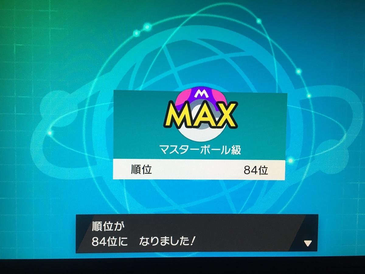 f:id:jiro_ni:20200108043949j:plain