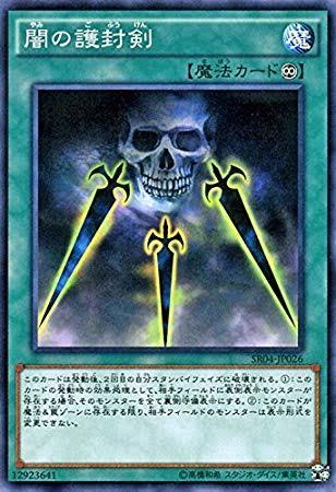 f:id:jiro_shigetada:20191230012658j:plain