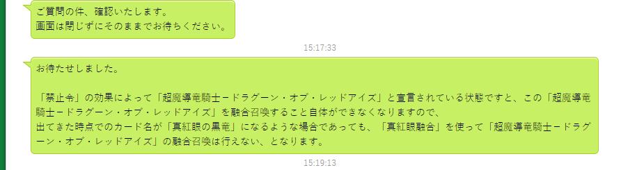 f:id:jiro_shigetada:20191230030238p:plain