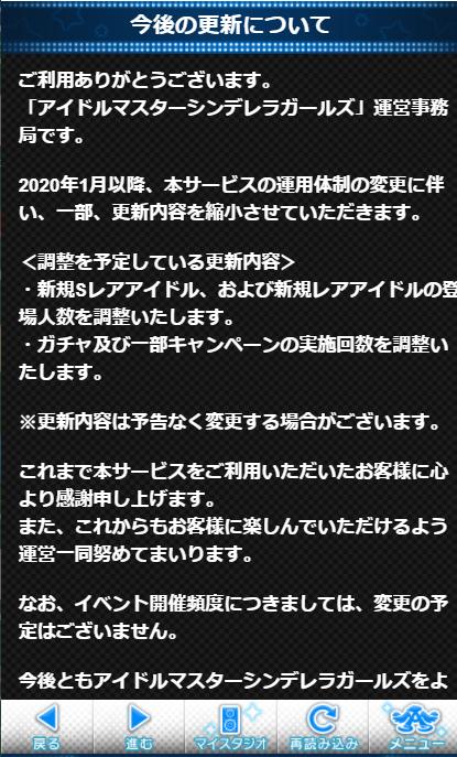 f:id:jiro_shigetada:20200111185806p:plain