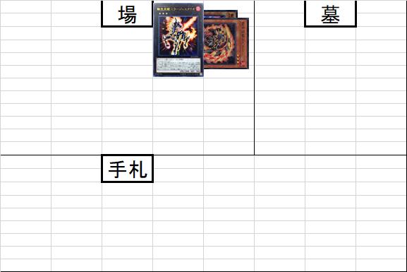 f:id:jiro_shigetada:20200116140830p:plain