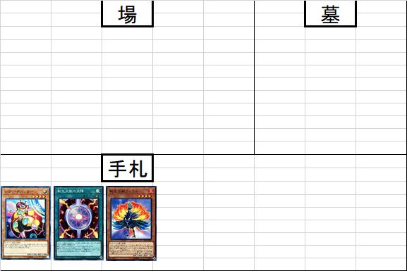 f:id:jiro_shigetada:20200123180825p:plain