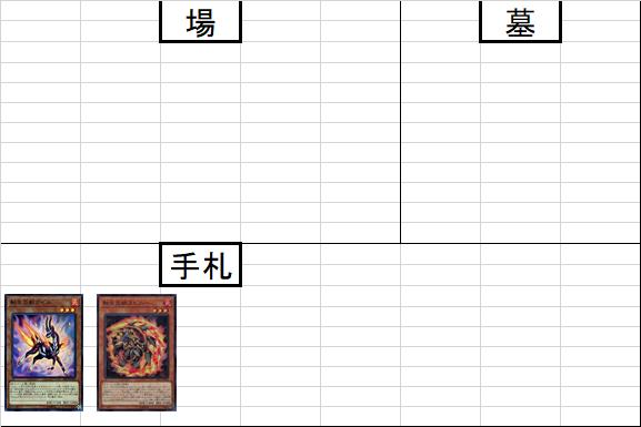f:id:jiro_shigetada:20200125130232p:plain