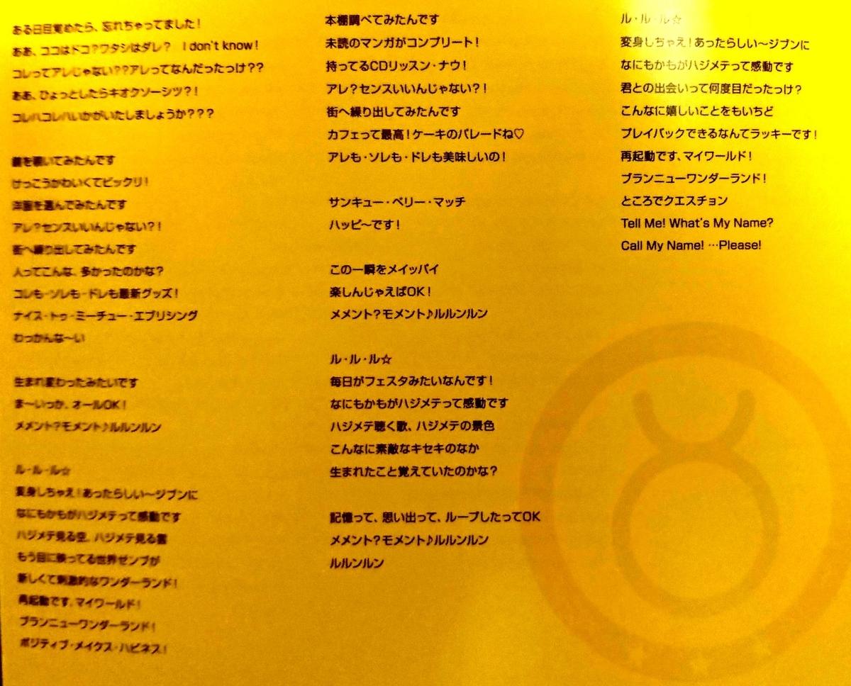 f:id:jiro_shigetada:20200207100008j:plain