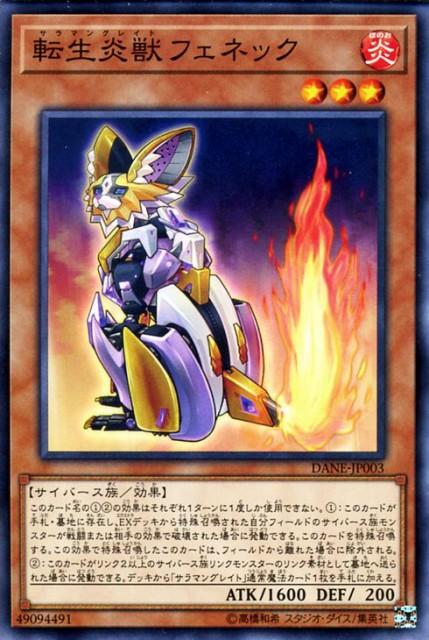 f:id:jiro_shigetada:20200313172221j:plain