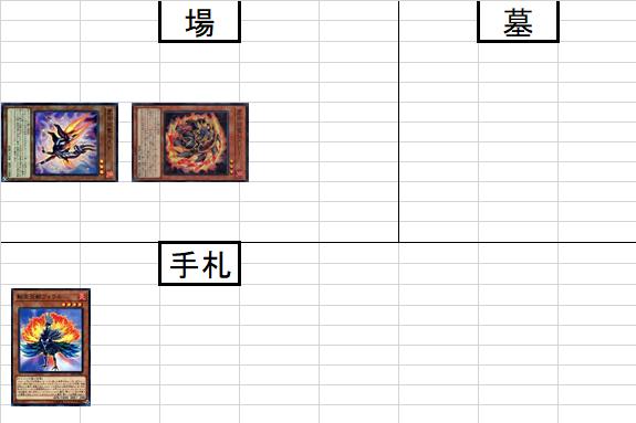 f:id:jiro_shigetada:20200313201450p:plain