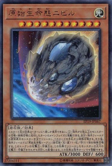 f:id:jiro_shigetada:20200618024209j:plain
