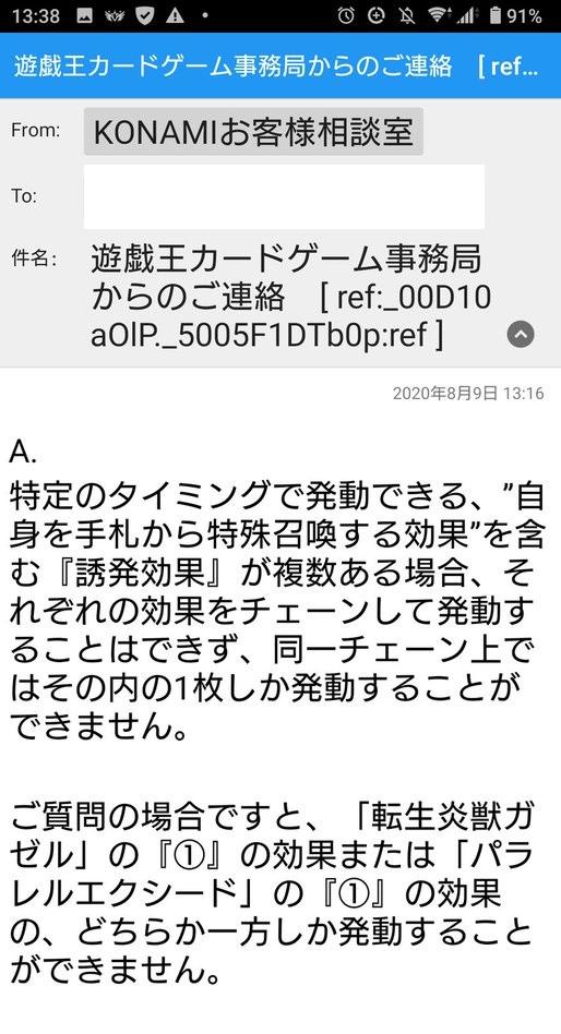 f:id:jiro_shigetada:20200817153347j:plain