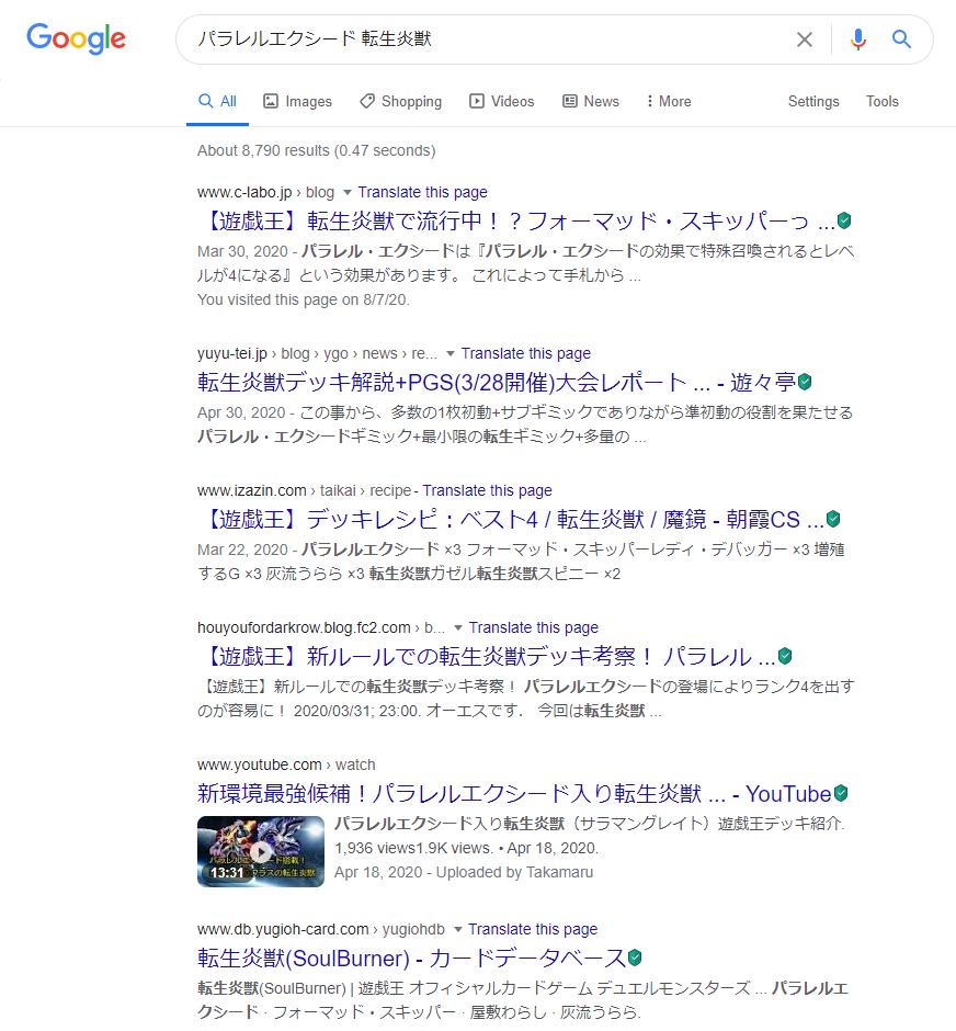 f:id:jiro_shigetada:20200817153538p:plain