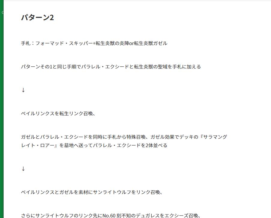 f:id:jiro_shigetada:20200817154206p:plain