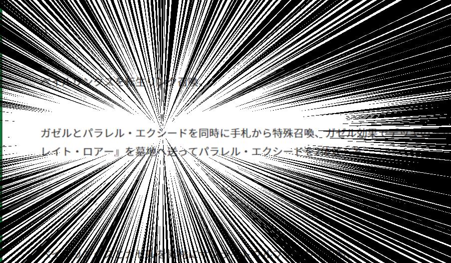 f:id:jiro_shigetada:20200817154754p:plain